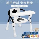 兒童餐桌椅叫叫椅寶寶靠背椅幼兒小椅子吃飯板凳子【淘嘟嘟】