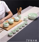 整套功夫茶具陶瓷亞光釉茶壺套裝定窯白瓷蓋碗  伊鞋本铺
