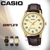 CASIO 卡西歐 手錶專賣店 MTP-V001GL-9B 男錶 指針錶 不鏽鋼錶帶 防水