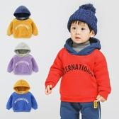 男童連帽衛衣外套冬裝秋冬童裝兒童寶寶小童加厚冬季保暖嬰兒 童趣屋