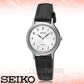 SEIKO 精工手錶專賣店 國隆 SUP369P1 優雅太陽能女錶 皮革錶帶 白色錶面 防水 全新品 保固一年