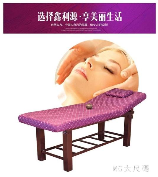 高檔美容床 188*75寬*65cm 按摩床推拿理療紋繡SP床 訂製 快速出貨 【MG大尺碼】