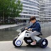 貝多奇兒童電動摩托車三輪車1-5歲充電玩具汽車寶寶3-6歲男孩女孩 伊鞋本鋪