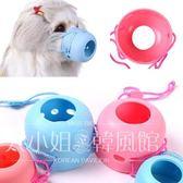 貓狗狗圓形嘴套小犬用寵物嘴罩口罩京巴貓咪松獅短嘴型防咬套-大小姐韓風館