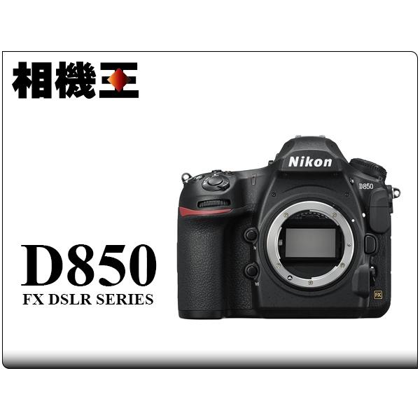 Nikon D850 Body〔單機身〕平行輸入