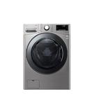 LG樂金18公斤滾筒蒸洗脫烘星辰銀洗衣機WD-S18VCM