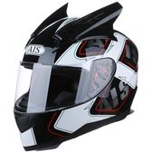 艾狮男女摩托车头盔半全盔覆式个性酷四季WZ5031【衣好月圓】
