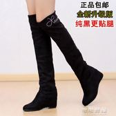 春秋天靴子單靴絨布彈力靴高筒騎士靴女長靴過膝靴內增高中跟女靴 可可鞋櫃