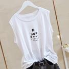 白色坎肩小背心女夏外穿修身韓版百搭純棉無袖t恤女字母刺繡大碼「時尚彩紅屋」
