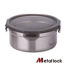 韓國Metal lock圓形不鏽鋼保鮮盒1100ml