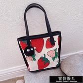 帆布包 夏天簡約百搭文藝草莓側背包女可愛少女帆布包手提袋【新年快樂】