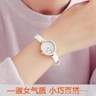 手錶女學生簡約小清新百搭小錶盤細皮帶防水女士石英錶