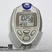 美國HJ-112電子大屏卡路里跑步計步器 記步器禮物 【快速出貨】