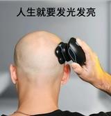 理髮器 自刮男專用自助理發器自己剪電動剃頭發器剃頭刀光頭機【快速出貨】