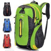 戶外登山包40L大容量輕便旅行背包男士旅遊雙肩包防水女運動書包『夢娜麗莎精品館』