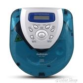 奧杰/Audiologic 便攜式 CD機 隨身聽 CD播放機 防震 支持英語碟 color shop