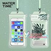 手機防水袋 防水殼殼潛水套卡通可愛女可觸屏通用游泳掛脖防塵包蘋果華為 2色