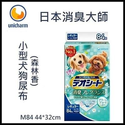 『寵喵樂旗艦店』日本Unicharm消臭大師【小型犬狗尿布M84 44*32cm森林香】日本產原