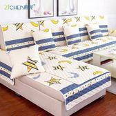 沙發墊四季通用布藝客廳萬能沙發套巾罩全蓋包簡約現代沙發坐墊子