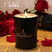 香薰蠟燭玻璃杯助眠蠟燭香氛蠟燭禮盒手工大豆蠟室內 黛尼時尚精品