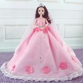 芭比娃娃婚紗豪華夢幻拖尾套裝女孩超大裙擺單個玩具新娘   初見居家