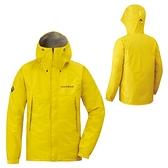 [好也戶外]mont-bell RAIN HIKER 男款防水透氣一套(衣褲各一)/黃色 No.1128600/YL