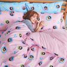 床包 / 單人【熊本熊樂園-兩色可選】含一件枕套  高密度磨毛布  戀家小舖台灣製ABF101