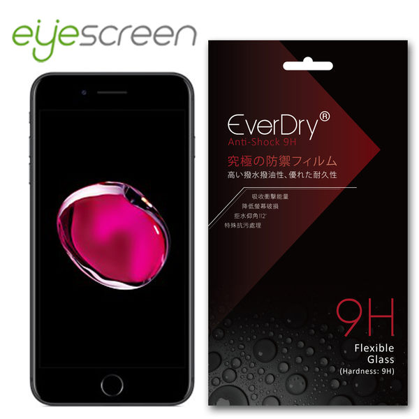 TWMSP★按讚送好禮★EyeScreen iPhone 7  EverDry 9H抗衝擊 PET 螢幕保護貼