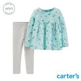 【美國 carter s】 夢幻天馬2件組套裝
