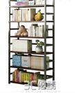 書架 loft工業風實木置物架書桌書架組合多層鐵藝創意辦公室電腦台式桌 3C優購HM