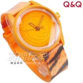 Q&Q SmileSolar 保育動物系列 033 太陽能錶 蘇門答臘虎 男錶 女錶 中性錶 RP00J033Y
