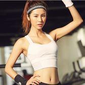 專業防震瑜伽速幹聚攏定型bra背心式運動內衣yhs1216【123休閒館】