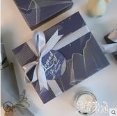 ins禮物盒子情人節大號口紅精美包裝簡約手禮品盒子 FF3654【美好時光】