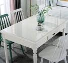 桌墊 透明餐桌墊pvc軟塑料玻璃桌布防水防油免洗防燙厚茶幾墊子水晶板【快速出貨八折搶購】