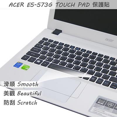 【Ezstick】ACER Aspire E5-573G 系列專用 TOUCH PAD 抗刮保護貼
