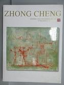 【書寶二手書T7/收藏_EKL】ZhongCheng_Modern and…Art_2016/12/18
