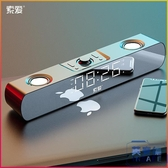 家用小音箱有線有源重低音炮筆記本大喇叭usb客廳通用小型多媒體音響【英賽德3C數碼館】