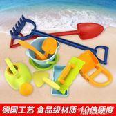 沙灘玩具 兒童沙灘玩具套裝好品質玩具挖沙能手玩沙子工具大號戲水玩具 傾城小鋪
