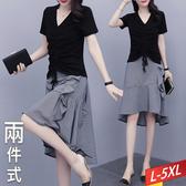 兩件式V領抽繩千鳥紋洋裝 L~5XL【323267W】【現+預】-流行前線-