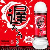 情趣潤滑液 後庭按摩油 日本Magic Eyes MON 遲人 專用訓練潤滑液 360ML 紅瓶 嚴選熱銷