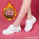 護士鞋 護士鞋冬季女新款白色氣墊平底坡跟韓版加絨棉鞋保暖舒適醫院 星河光年