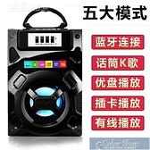 手提音響無線K歌音箱家用戶外插卡U盤電腦手機話筒音響廣場舞低音炮大音量 快速出貨