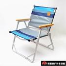 戶外折疊椅導演椅沙灘釣魚椅露營燒烤便攜躺椅【探索者户外】