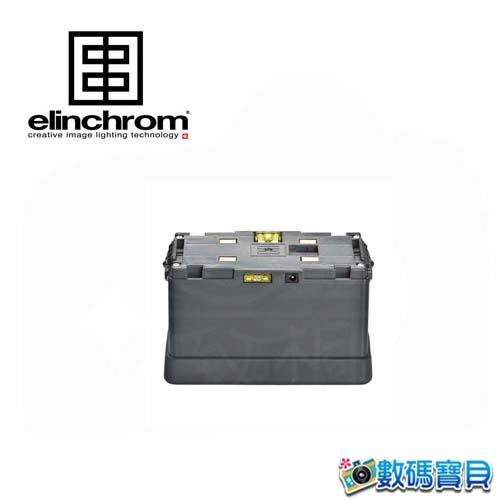 瑞士 elinchrom RQ 外拍電池 (鋰電池) 400W 2K 全力350發 全力回電1.6S 【公司貨】不含充電器 EL19295