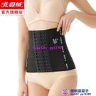 2件裝 產后束腰帶女塑身顯瘦修身收腹收腰神器夏季收小肚子薄款束腹帶女