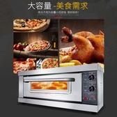 烤箱恒芝電烤箱商用大容量大型披薩烤爐一層一盤烘焙蛋糕面包燃氣烤箱 220vJD新年提前熱賣