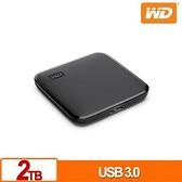 【綠蔭-免運】WD Elements SE SSD 2TB 外接式SSD