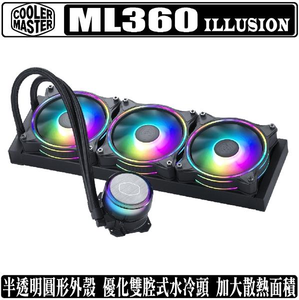 [地瓜球@] Cooler Master MasterLiquid ML360 Illusion ARGB 一體式 水冷 CPU 散熱器