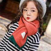 兒童圍巾秋冬韓版潮針織毛線圍脖糖果色女童男童韓國寶寶保暖冬季   莫妮卡小屋