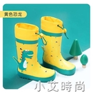 兒童雨鞋男童女童防滑寶寶雨靴加絨保暖內膽幼兒小童水靴大童膠鞋 小艾新品